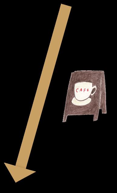 sj_president_arrow2