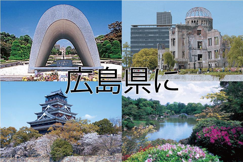 hiroshima_12_temp