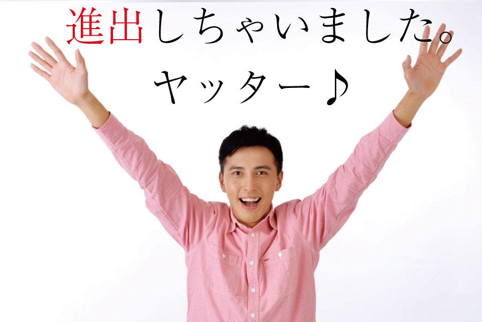 hiroshima_13_temp