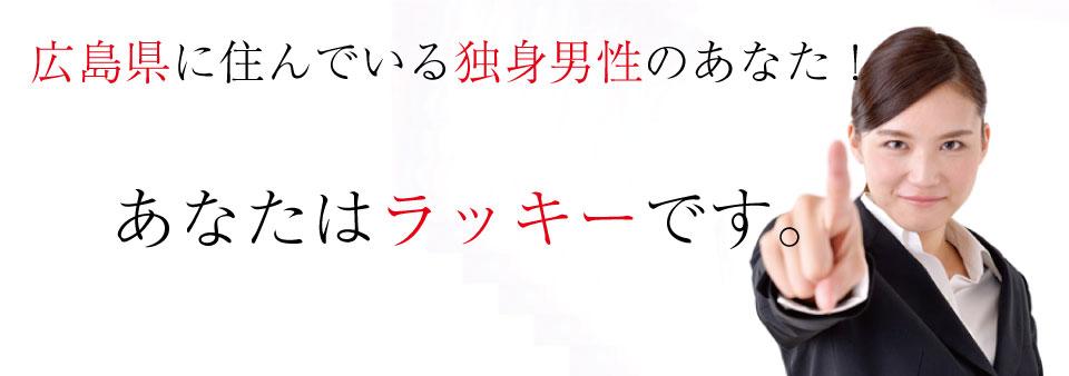hiroshima_15_temp
