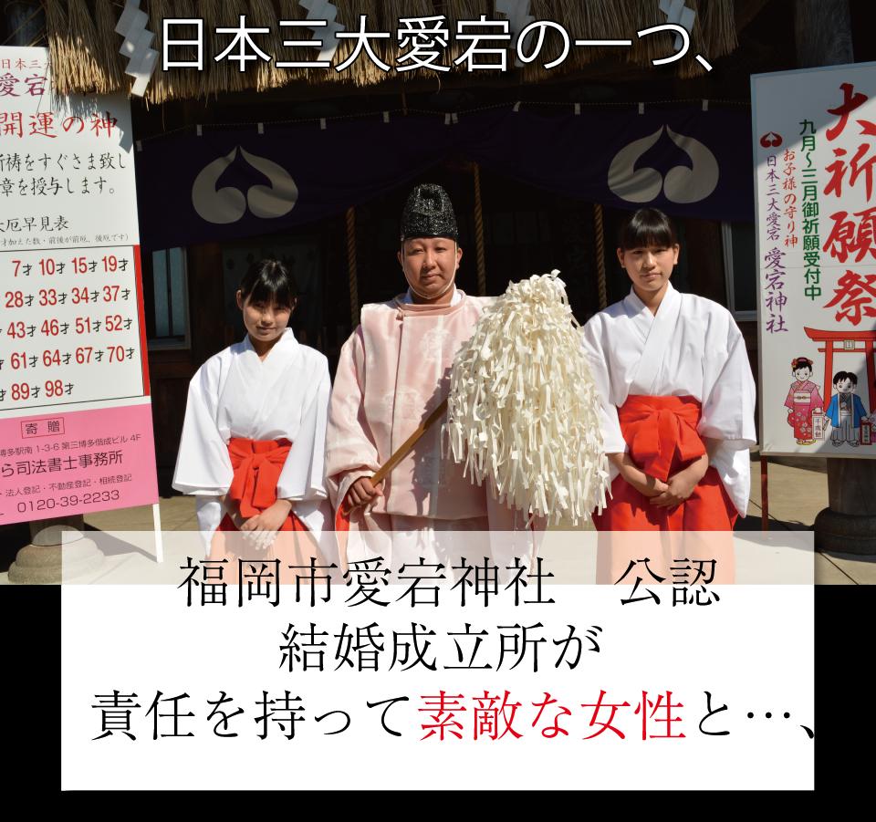 hiroshima_17_temp