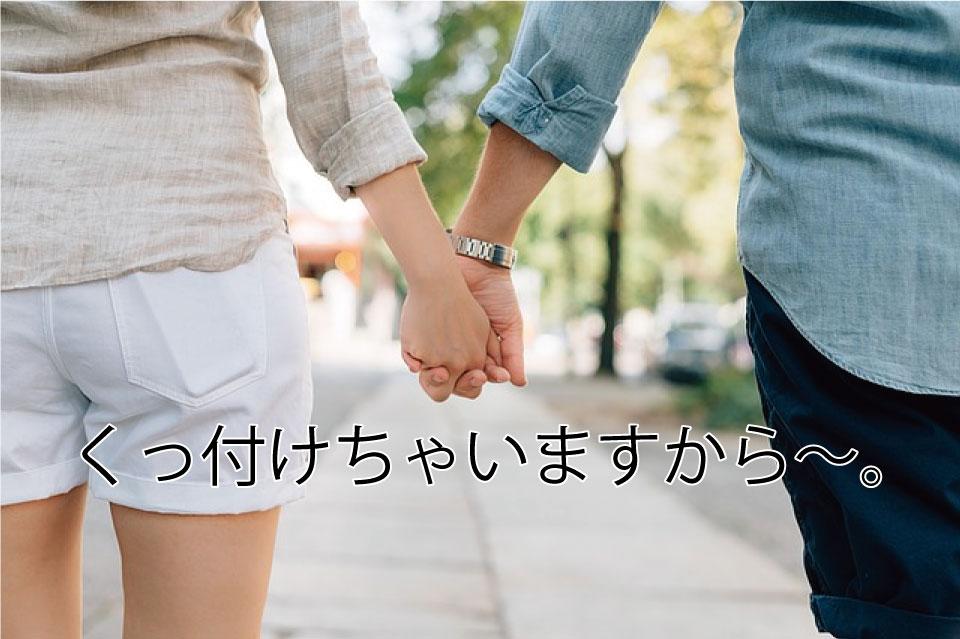hiroshima_18_temp