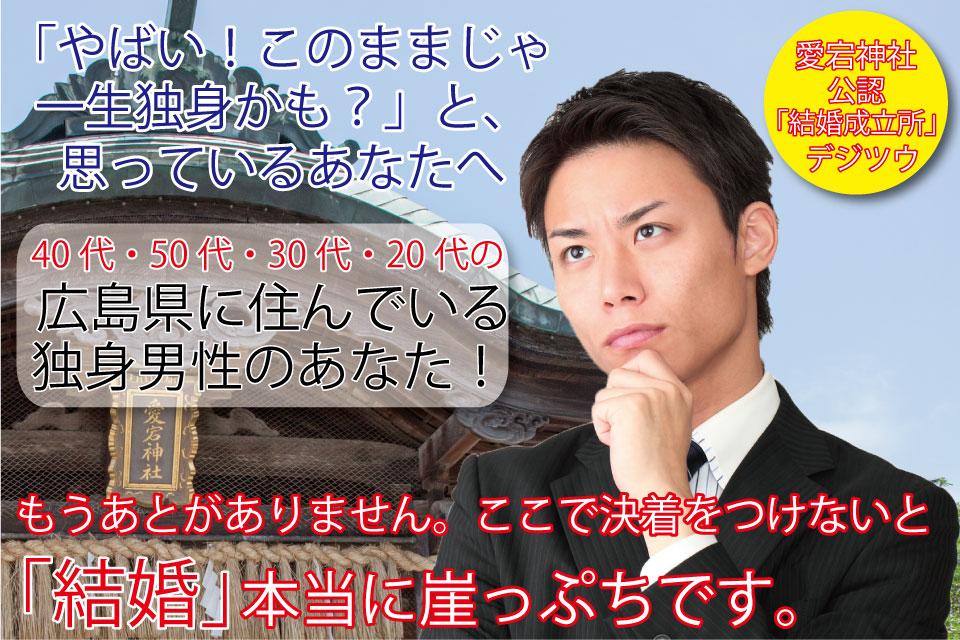 hiroshima_1_temp