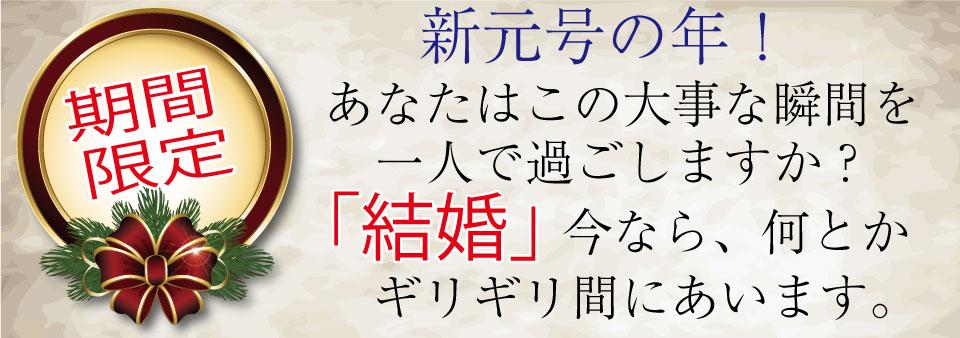 hiroshima_2_temp