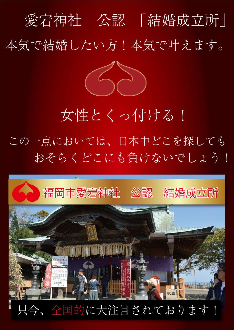 hiroshima_3_temp