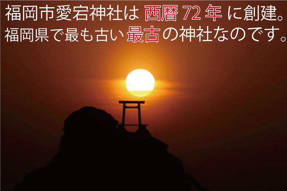 hiroshima_6_temp