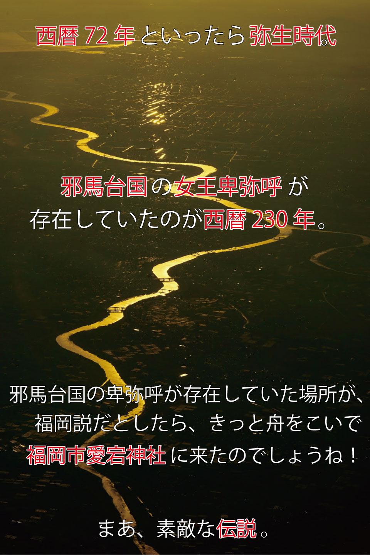 hiroshima_7_temp