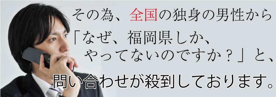 hiroshima_9_temp
