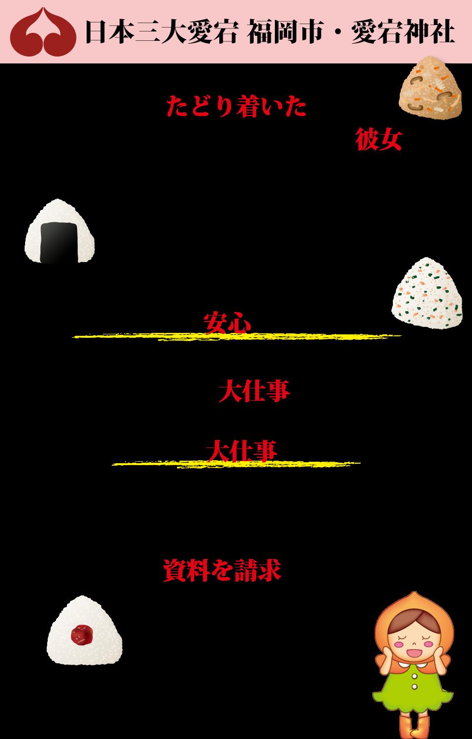 hiroshima_fm_1_temp