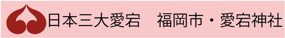 hiroshima_mm_1_temp