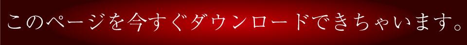 hiroshima_mm_4_temp