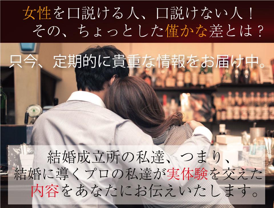 hiroshima_mm_7_temp