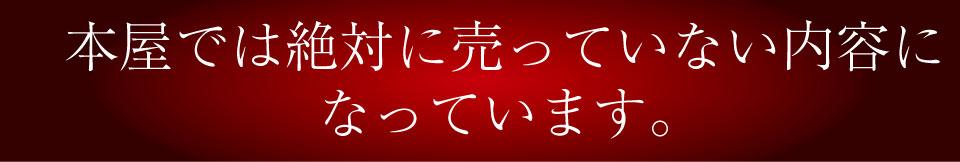 hiroshima_mm_8_temp