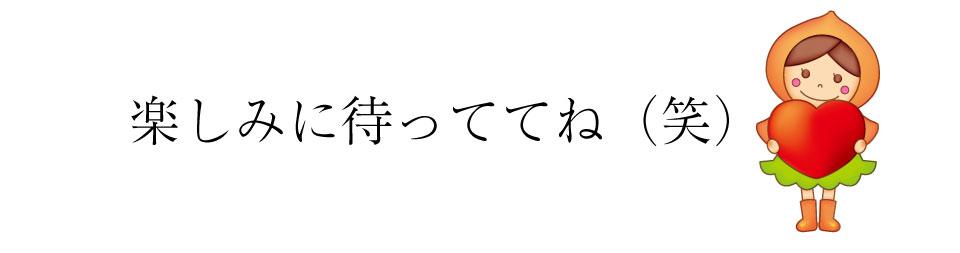 hiroshima_mm_9_temp