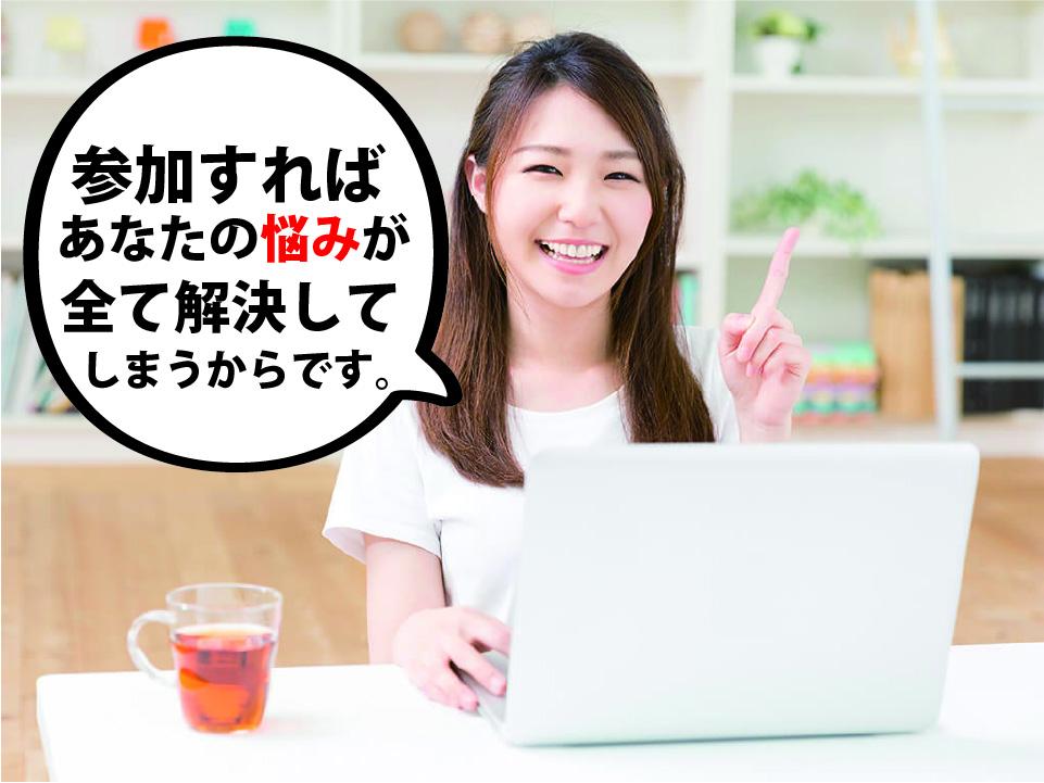 fukuoka-lp2_20210527_1-art-10-80