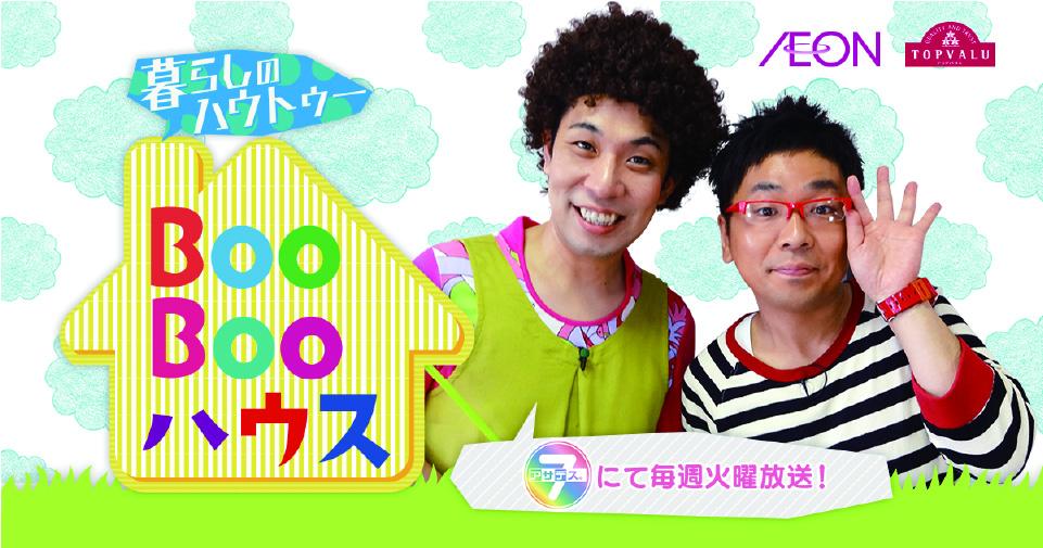 fukuoka-lp2_20210527_1-art-17-80