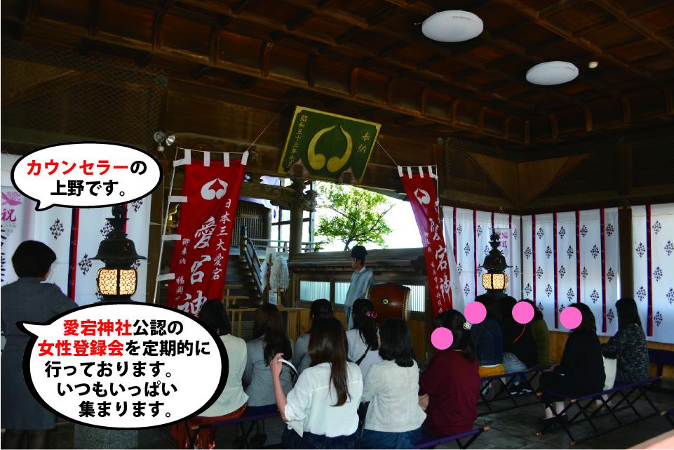 fukuoka-lp2_20210527_1-art-3-80