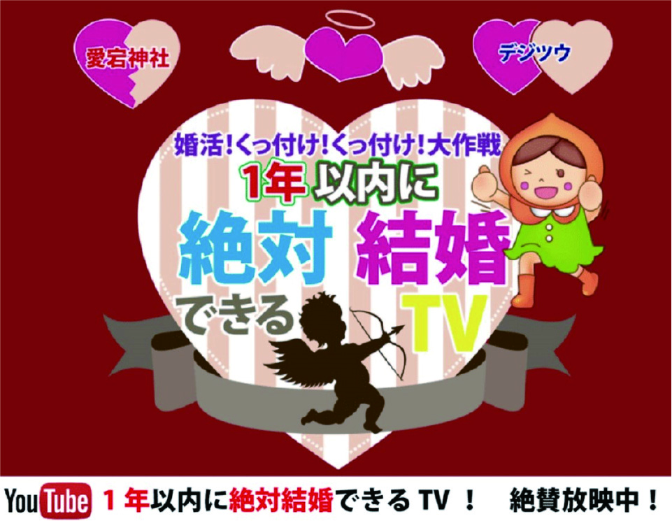 fukuoka-lp2_20210527_2-art-1-80