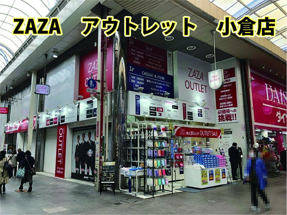 fukuoka-lp2_20210527_2-art-13-80