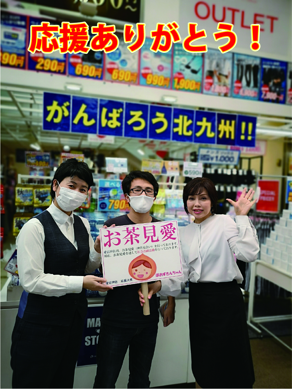 fukuoka-lp2_20210527_2-art-14-80
