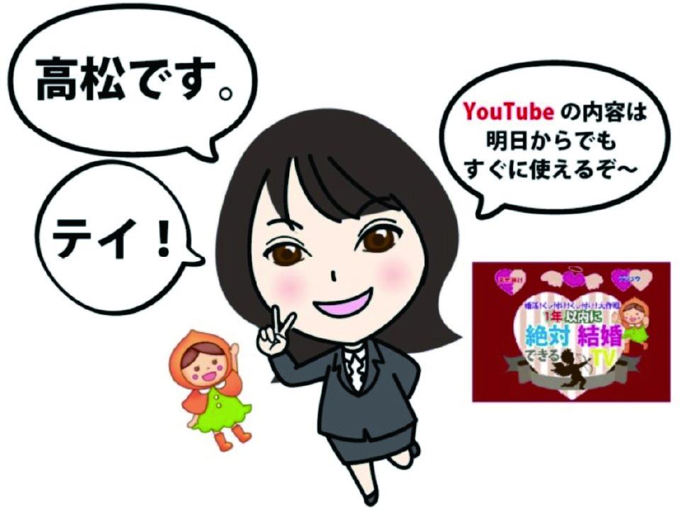 fukuoka-lp2_20210527_2-art-2-80