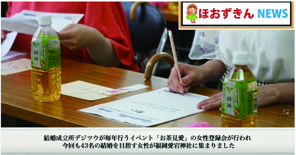 fukuoka-lp2_20210527_2-art-4-80