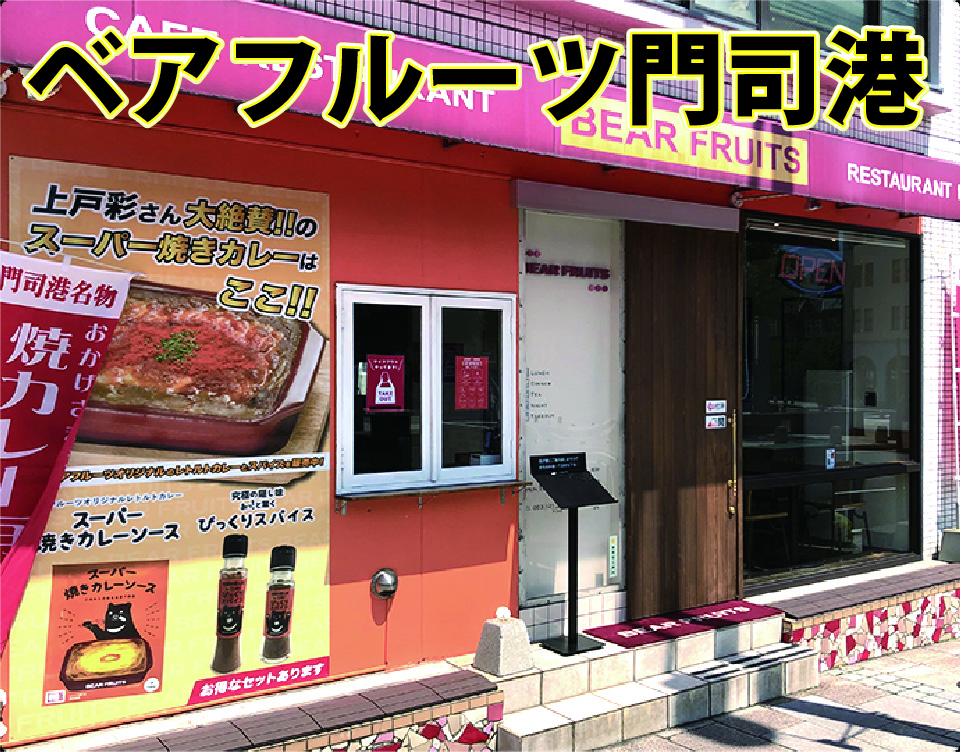 fukuoka-lp2_20210527_2-art-8-80