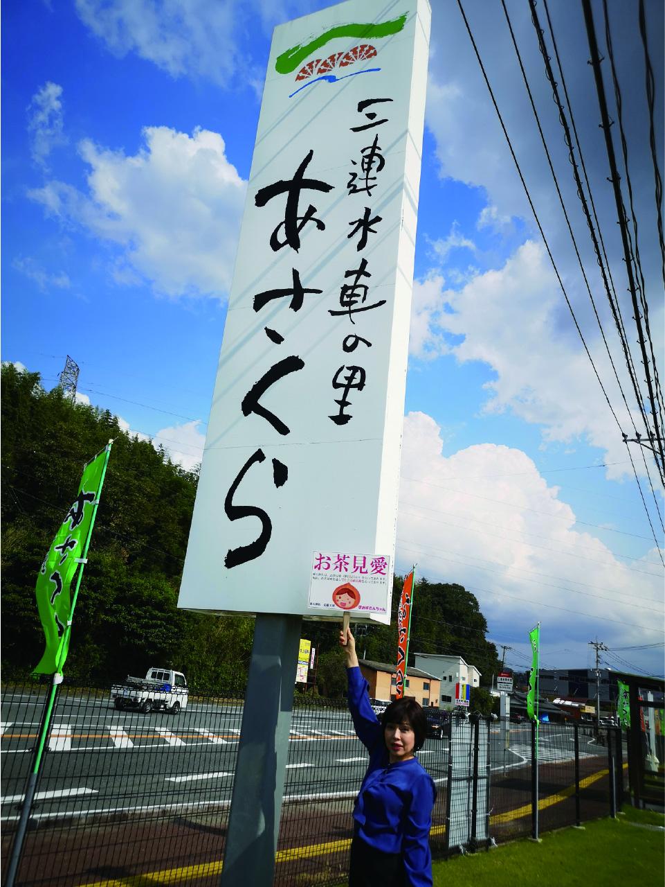 fukuoka-lp2_20210527_3-art-13-80