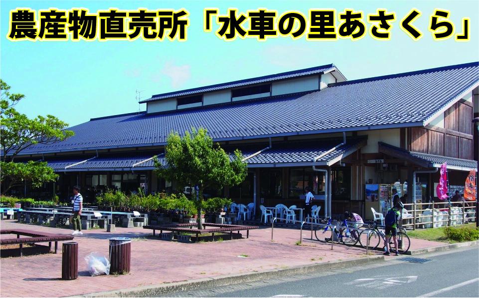 fukuoka-lp2_20210527_3-art-15-80