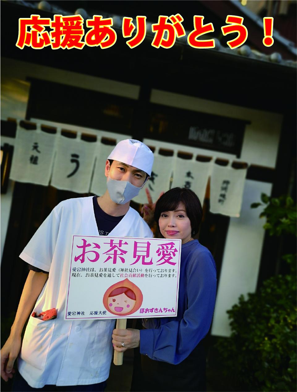 fukuoka-lp2_20210527_3-art-23-80