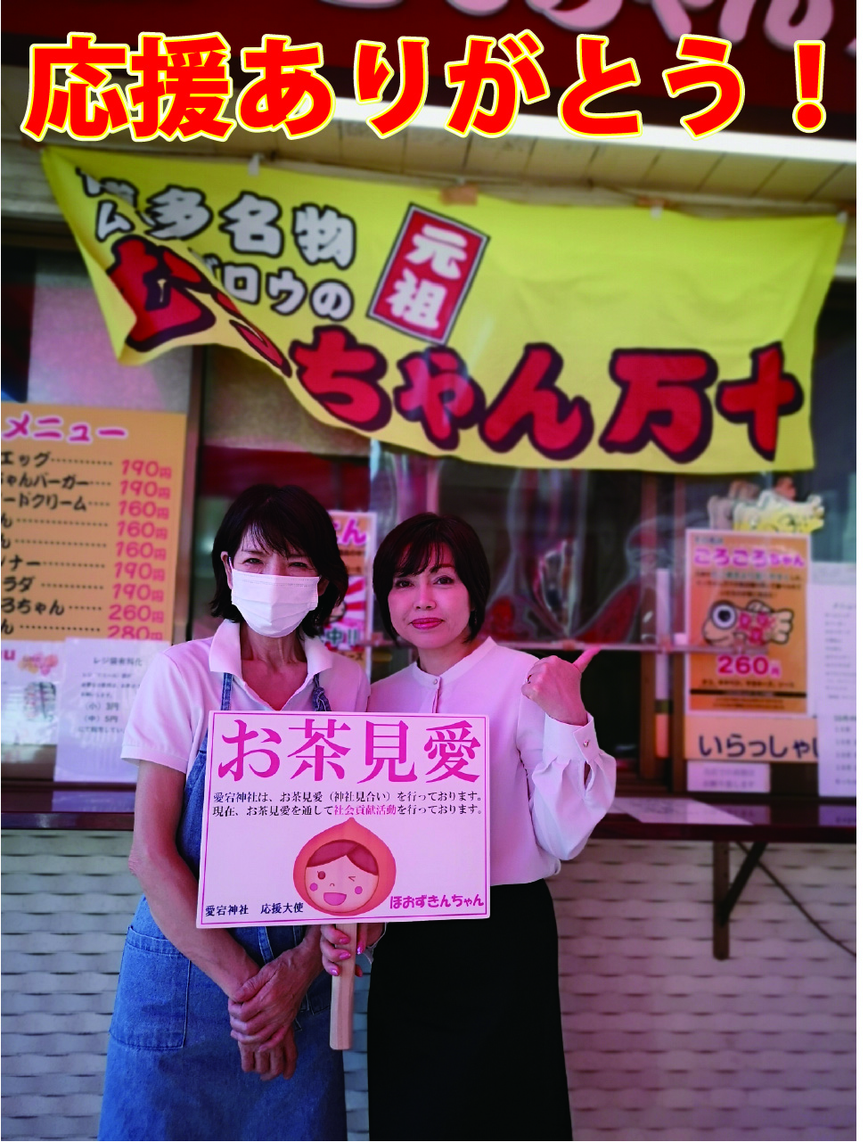 fukuoka-lp2_20210527_3-art-3-80