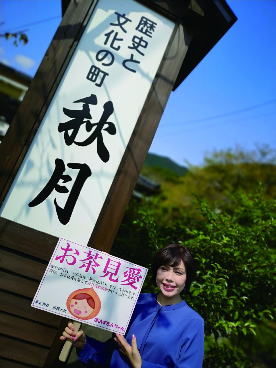 fukuoka-lp2_20210527_3-art-4-80