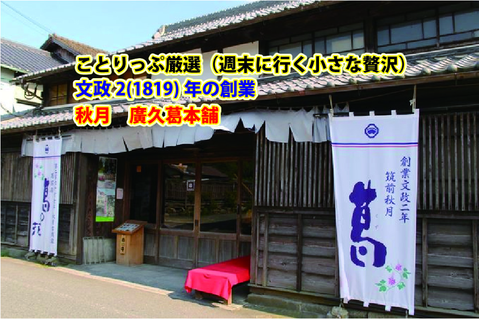 fukuoka-lp2_20210527_3-art-5-80