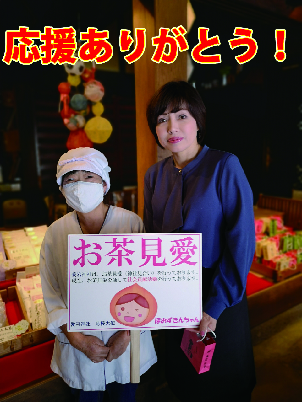 fukuoka-lp2_20210527_3-art-7-80