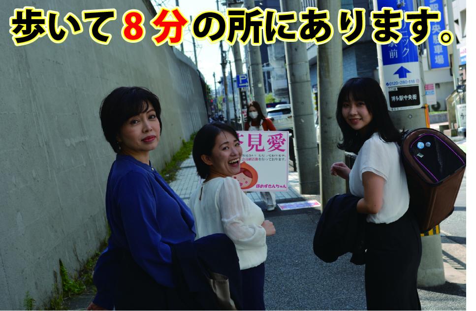 fukuoka-lp2_20210527_4-art-2-80